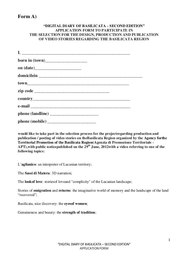 samples of appeal form 1 application