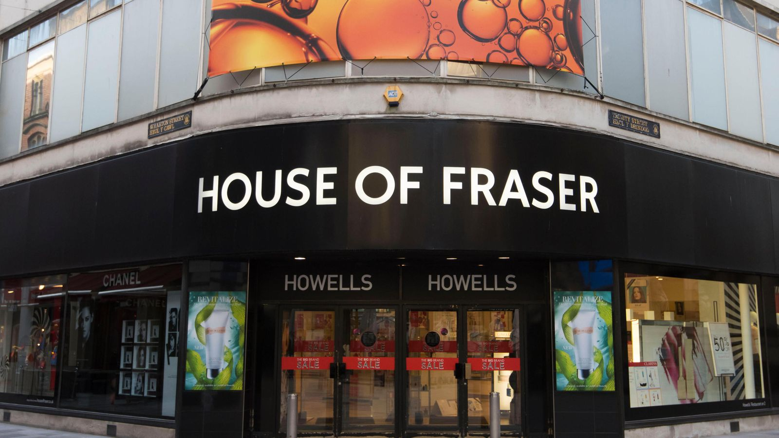 house of fraser application account