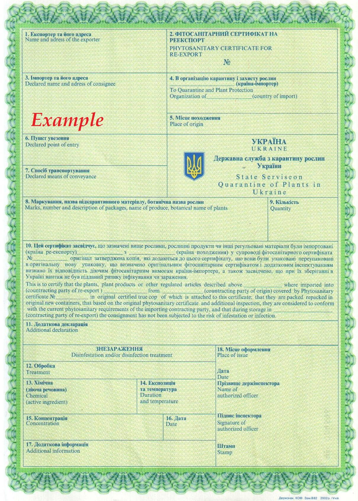 cfia phytosanitary certificate application form