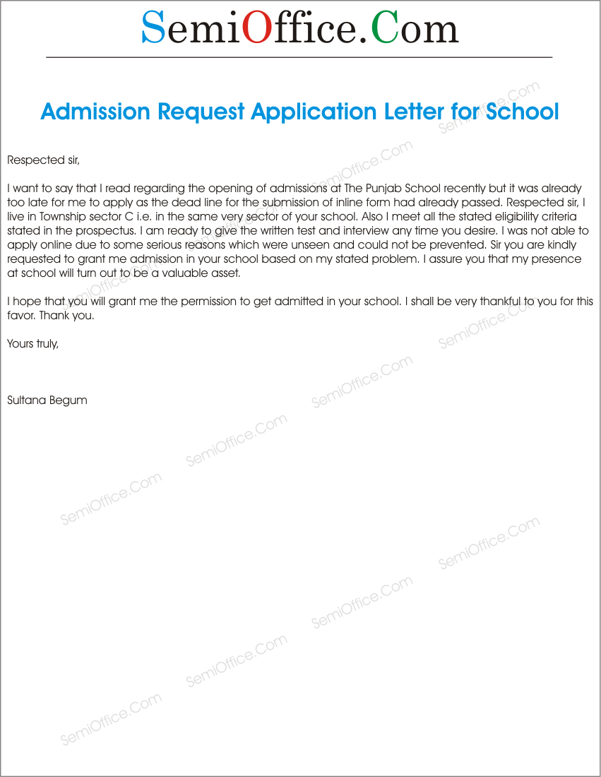 application to principal for requesting admission