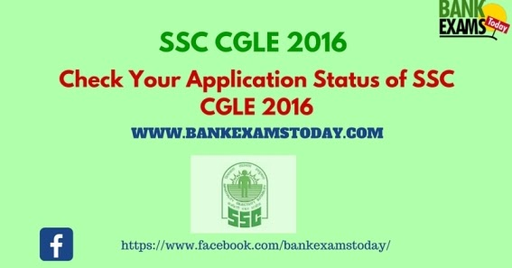check status of your application cic