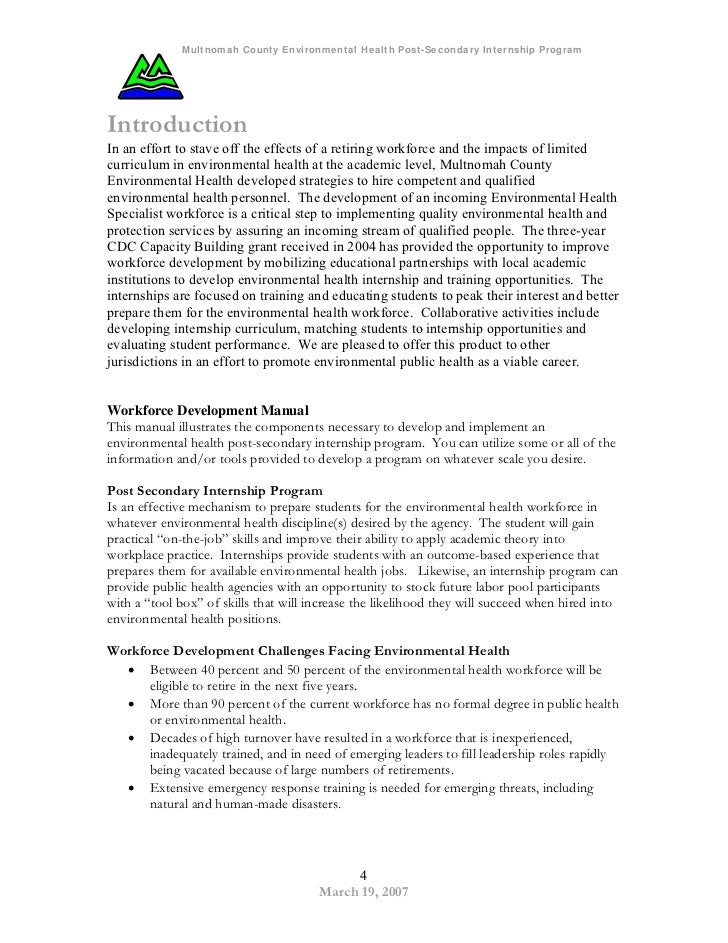 example of post secondary partnership application
