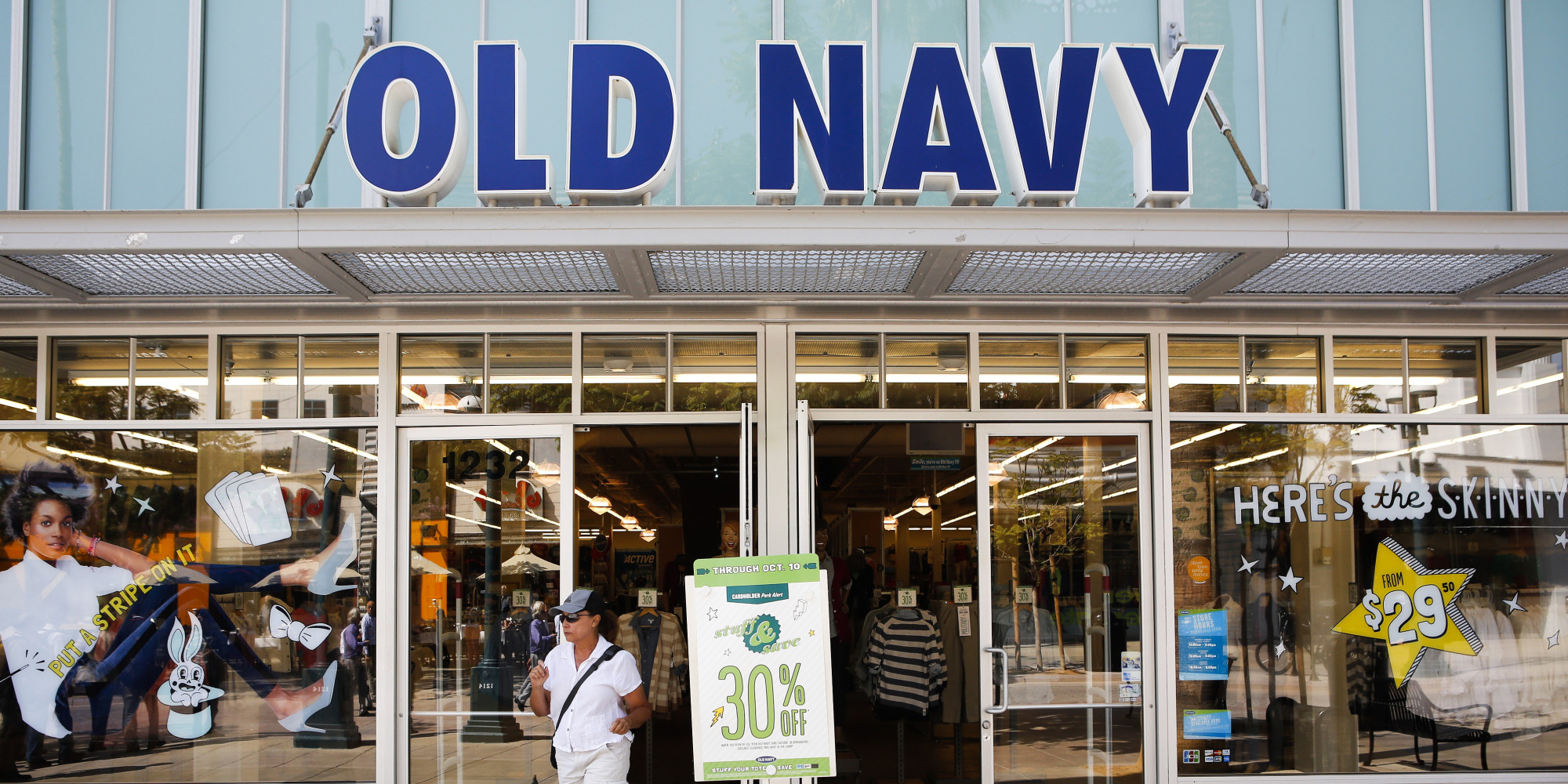 old navy times square application